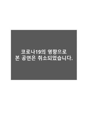 가족뮤지컬 아기공룡 크로롱